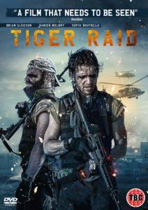 tiger-dvd-2d-image